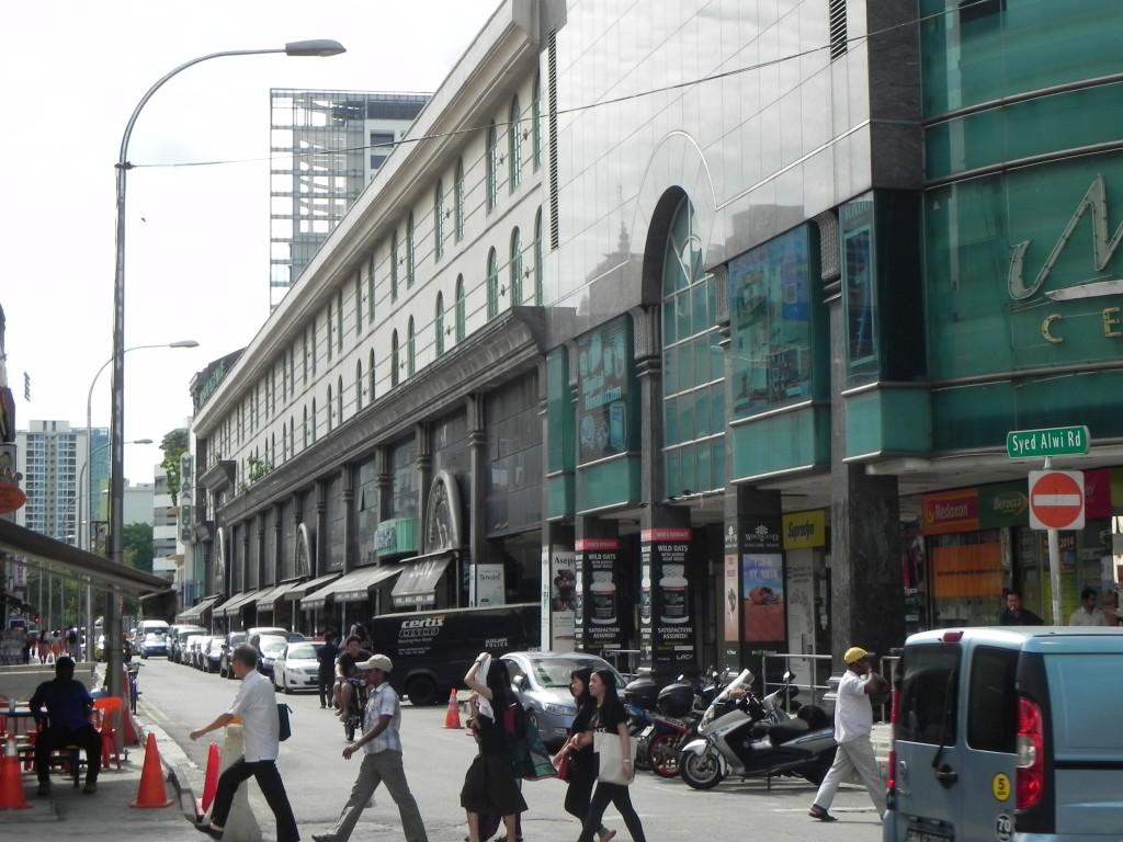 Singapur Mustafa Kaufhaus